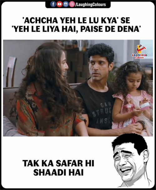 25+ Best Memes About Yeh | Yeh Memes