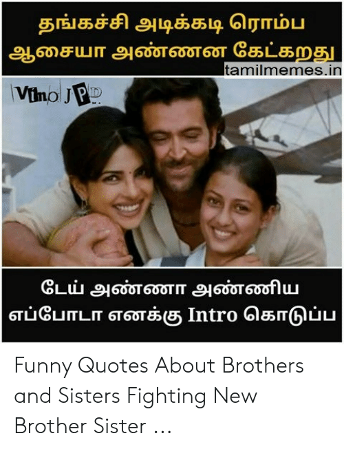 Brother Quotes Funny 1 Quotes