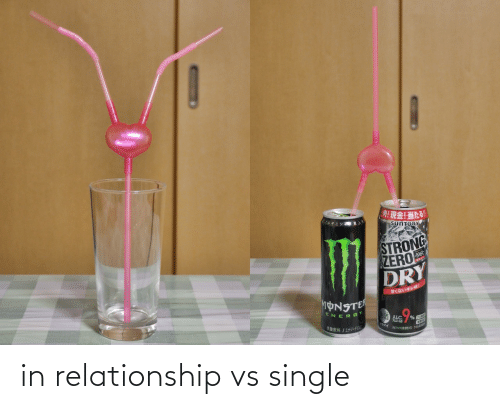 relationship: in relationship vs single