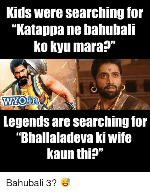 "Kidsings: Kids were searching for  ""Katappa ne bahubali  ko kyu mara?""  Legends are searching for  ""Bhallaladevaki wife  kaun thin"" Bahubali 3? 😅"