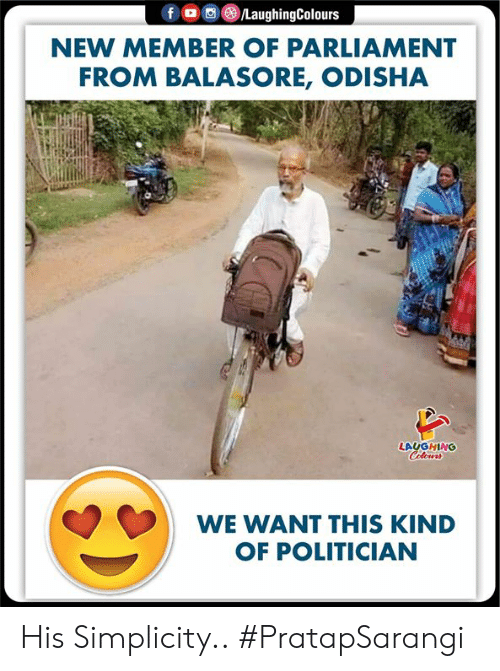 Simplicity, Indianpeoplefacebook, and Parliament: NEW MEMBER OF PARLIAMENT  FROM BALASORE, ODISHA  LAUGHING  WE WANT THIS KIND  OF POLITICIAN His Simplicity..  #PratapSarangi