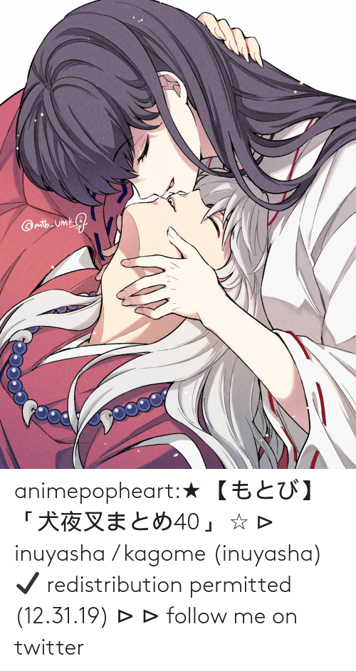 follow: @nitb Umk2 animepopheart:★ 【もとび】 「犬夜叉まとめ40」 ☆ ⊳ inuyasha / kagome (inuyasha) ✔ redistribution permitted (12.31.19) ⊳ ⊳ follow me on twitter